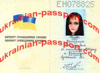 fake-ukrainian-passport-85