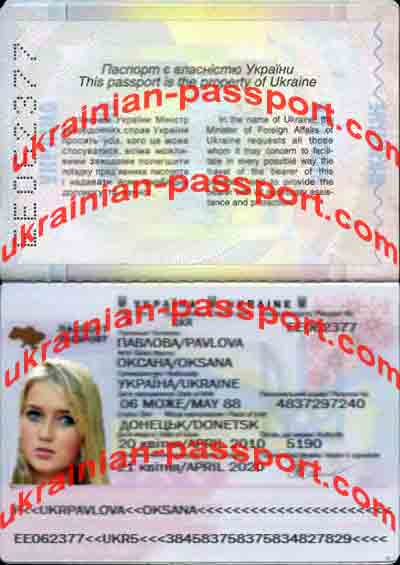 fake-ukrainian-passport-87