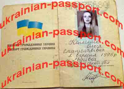 fake-ukrainian-passport-89
