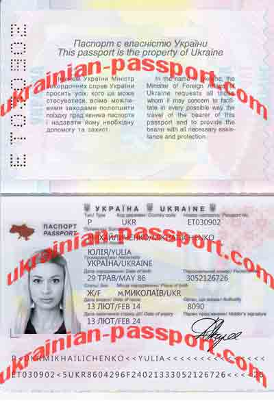fake-ukrainian-passport-90