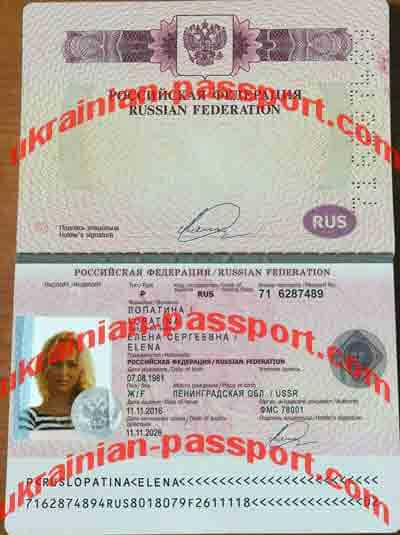 fake-ukrainian-passport-91
