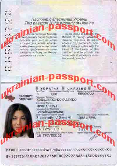 fake-ukrainian-passport-92