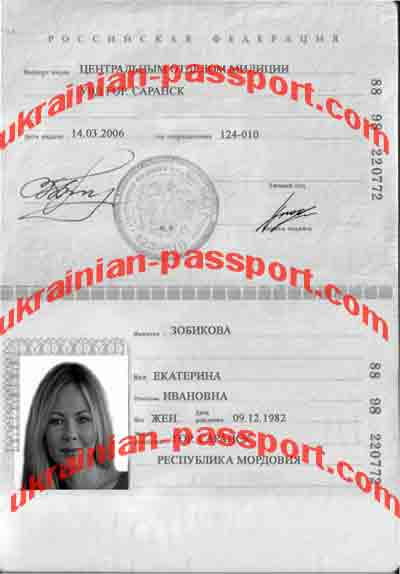 fake-ukrainian-passport-93