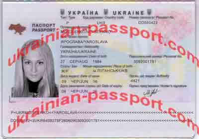 valid ua passport