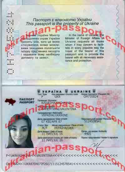 ukrain pass check