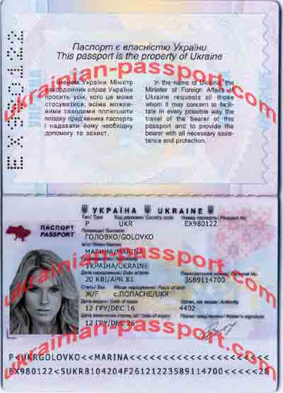 fake ukraina pasport