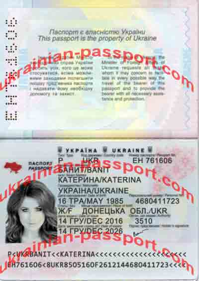 is this a fake passport or real