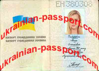 Passport validity check required
