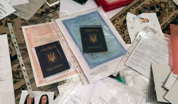 false documents for militias in Donetsk region