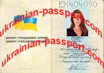 ukrainian passport scam larisa rakova