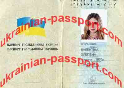 ukrainian passport not real