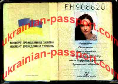 not true ukraine passport