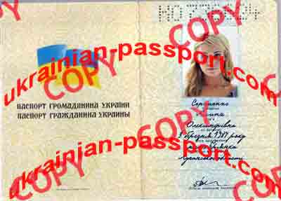 Service Check Ukrainian Passport