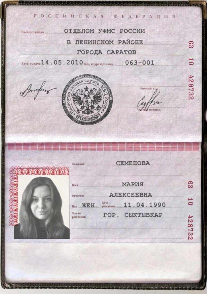 12-ID
