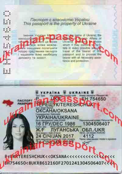 check ukraine id