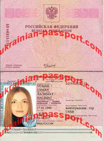 russian dating scam halimat usman