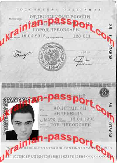 fake-ukrainian-passport-131
