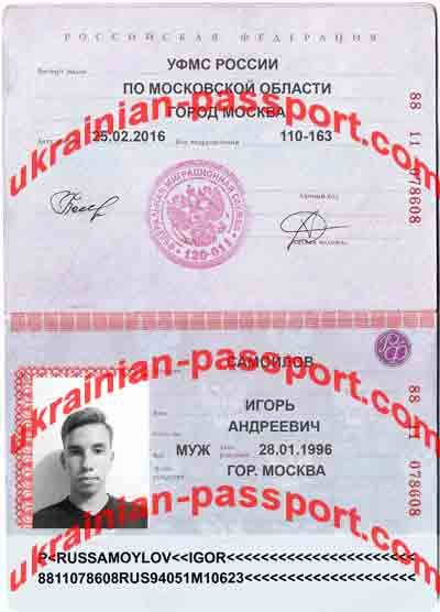 fake-ukrainian-passport-134