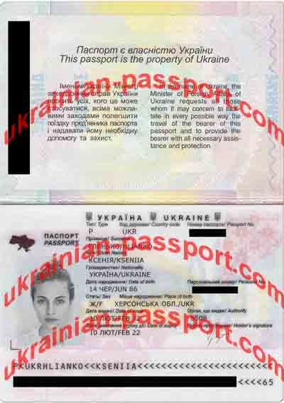 fake-ukrainian-passport-133