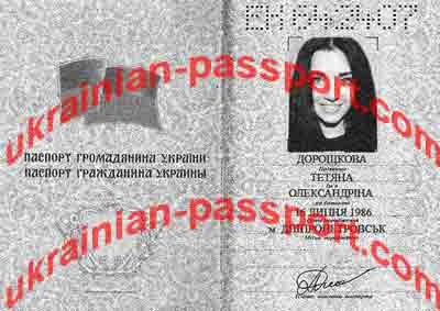 fake-ukrainian-passport-135