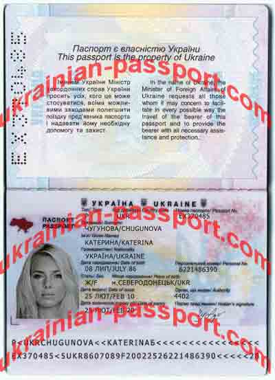 fake-ukrainian-passport-136