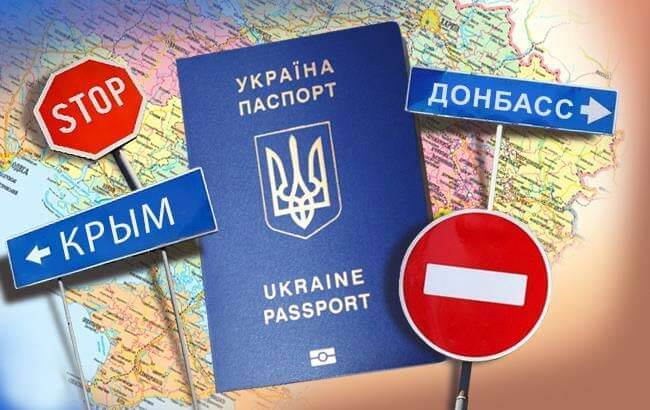 How Residents of Crimea and Donbass Can Get Biometric Passports