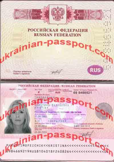 kristina timofeeva russian scam