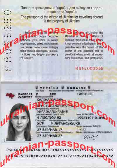 ukraine not real passport scam kalina khrystyna