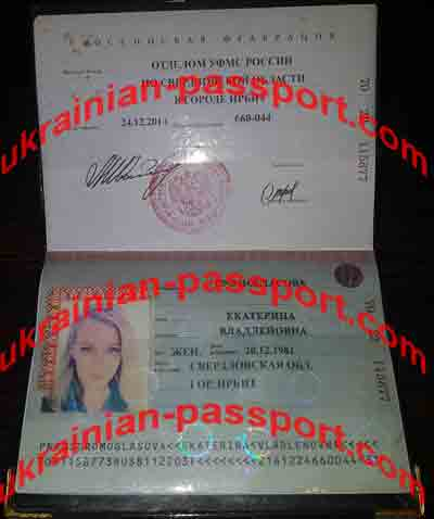 ekaterina russian fake passport