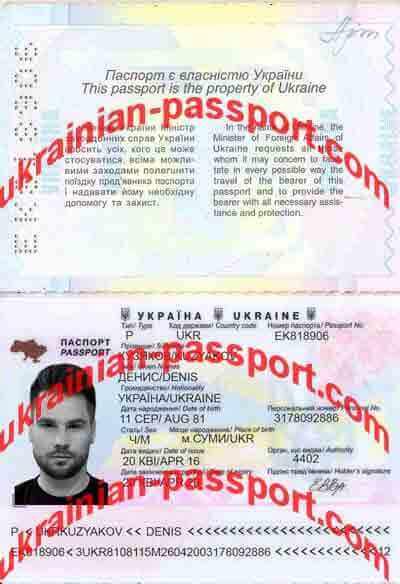 denis kuzyakov scam passport