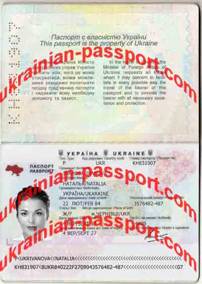 ivanova fake passport ukraine