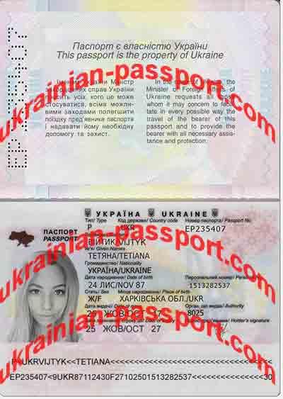 vijtyk tetiana ep235407 ukraine passport
