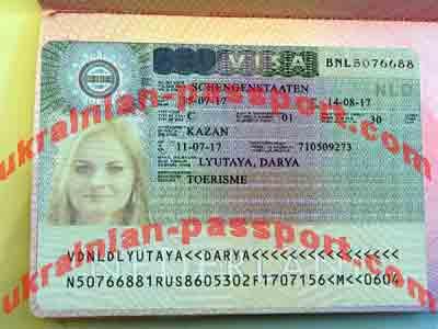 darya lyutaya russian dating scam