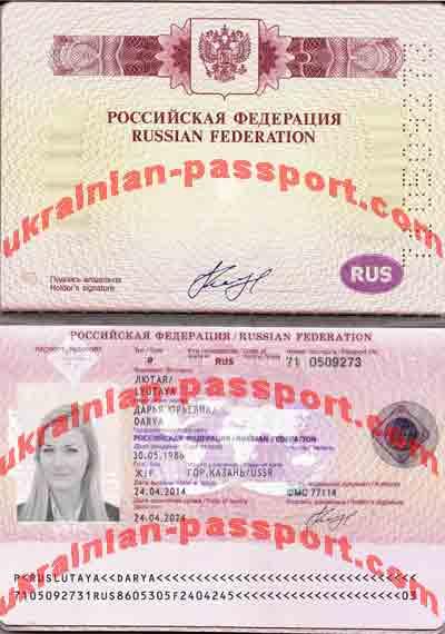 fake russian passport
