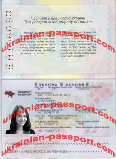 verifying ukraine passport
