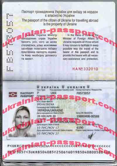 fake-ukrainian-passport-162