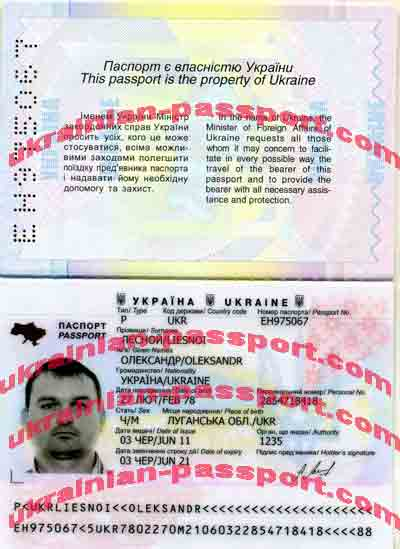 fake-ukrainian-passport-163