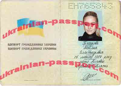 fake-ukrainian-passport-165