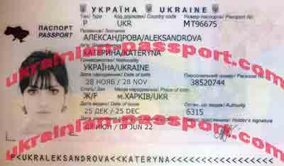 fake-ukrainian-passport-166