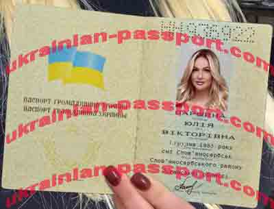 fake-ukrainian-passport-168