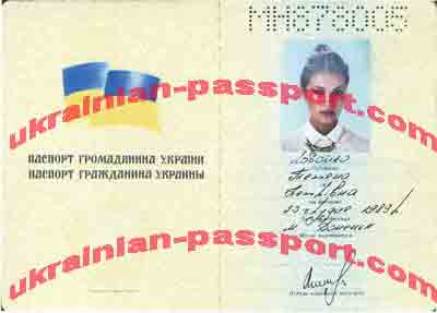 fake-ukrainian-passport-169