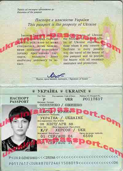 fake-ukrainian-passport-170