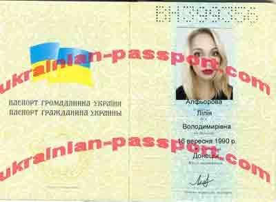 fake-ukrainian-passport-171