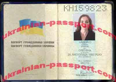 fake-ukrainian-passport-172