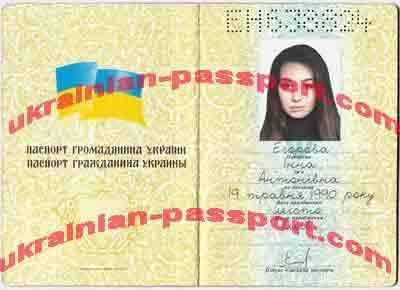 fake-ukrainian-passport-173