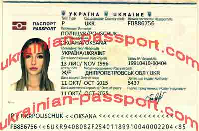 validation ukrainian passport
