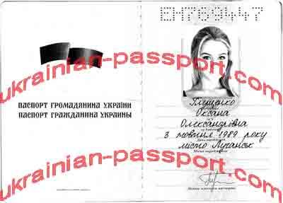 check ukrainian passport