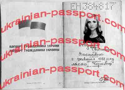 svitlana passport ukraine