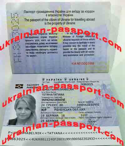 fake-ukrainian-passport-177