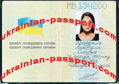 fake-ukrainian-passport-178
